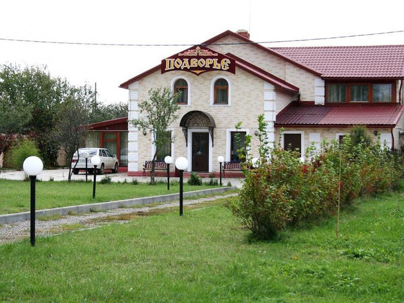 Гостевой дом Подворье Суздаль